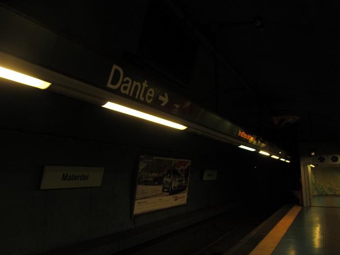 «Данте» это такая станция в Неаполе