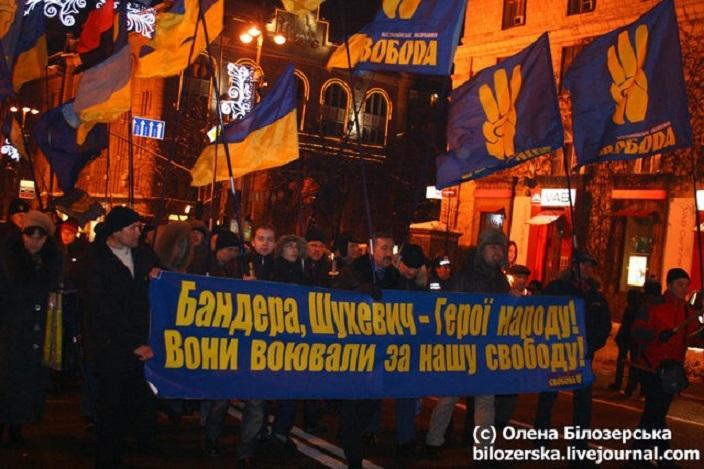 Украина - новости, обсуждение - Страница 33 2798