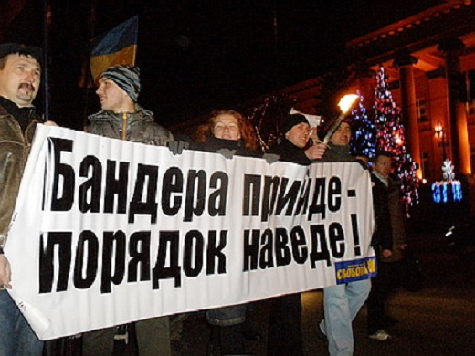 Украина - новости, обсуждение - Страница 33 2799