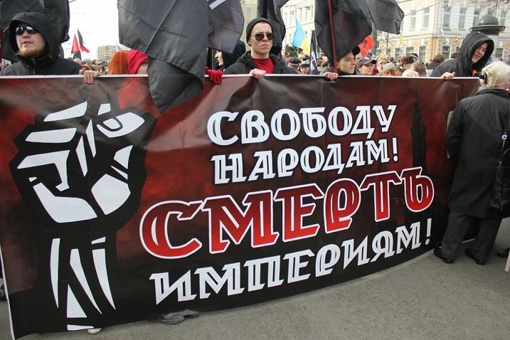 Украина - новости, обсуждение - Страница 33 2801