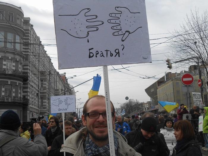 Украина - новости, обсуждение - Страница 33 2803