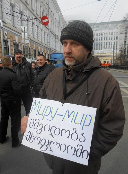 Украина - новости, обсуждение - Страница 33 2804