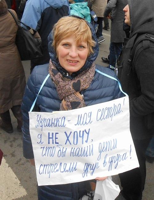 Украина - новости, обсуждение - Страница 33 2805