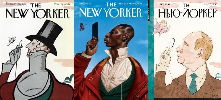 Три обложки влиятельного американского еженедельника Тhe New Yorker - в 1925, 2015 и 2017 гг.